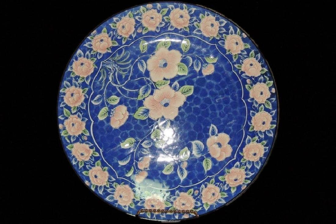 Large Round Japanese/Chinese Charger / Platter / Plate
