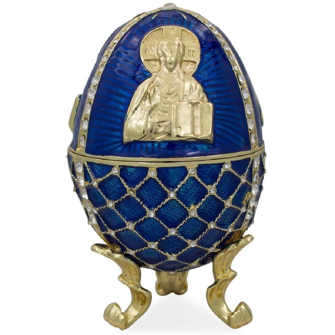 "4"" Jesus The Savior Icon Faberge Inspired Russian"