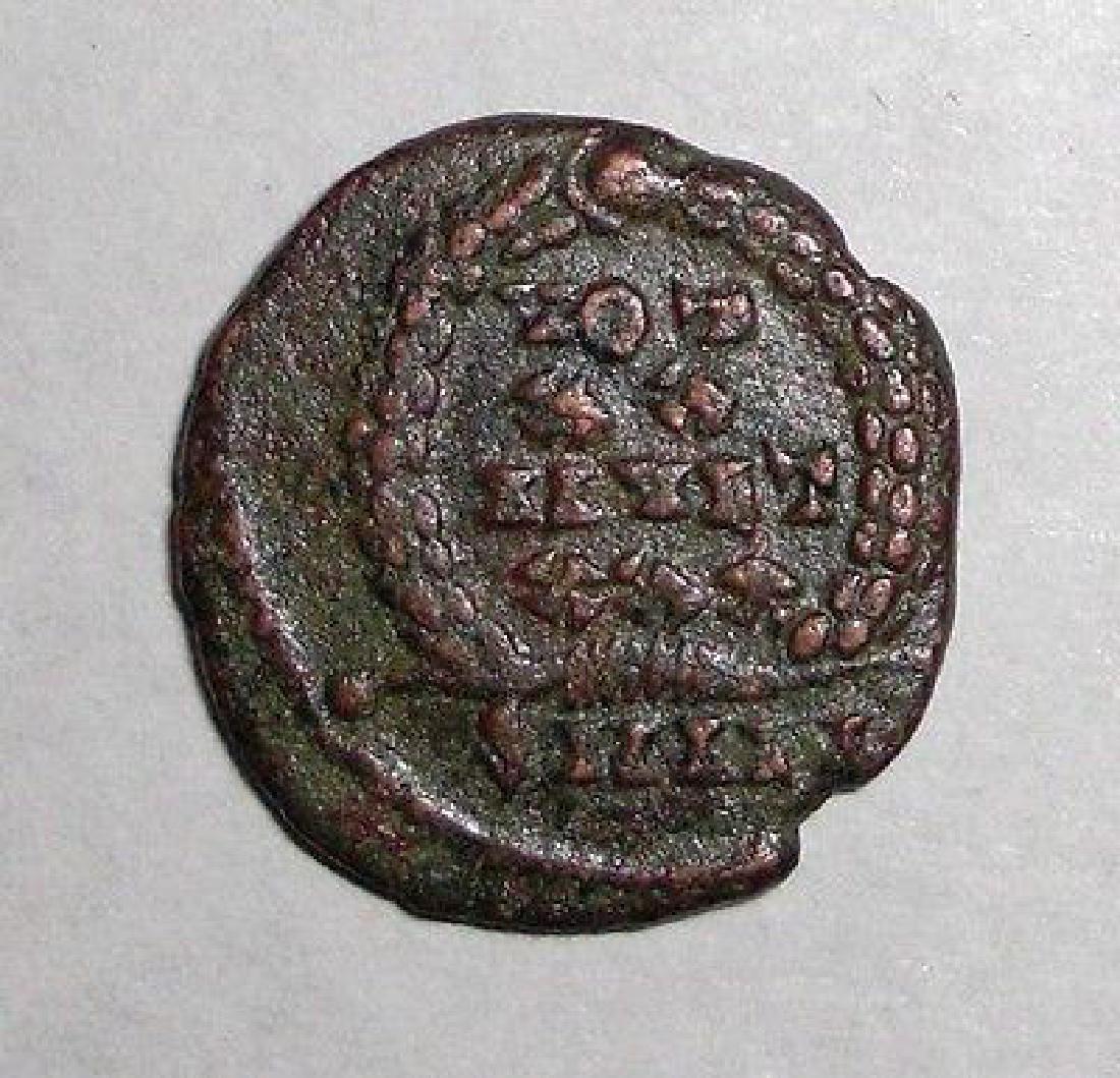 Ancient Roman Empire Bronze Coin - 2