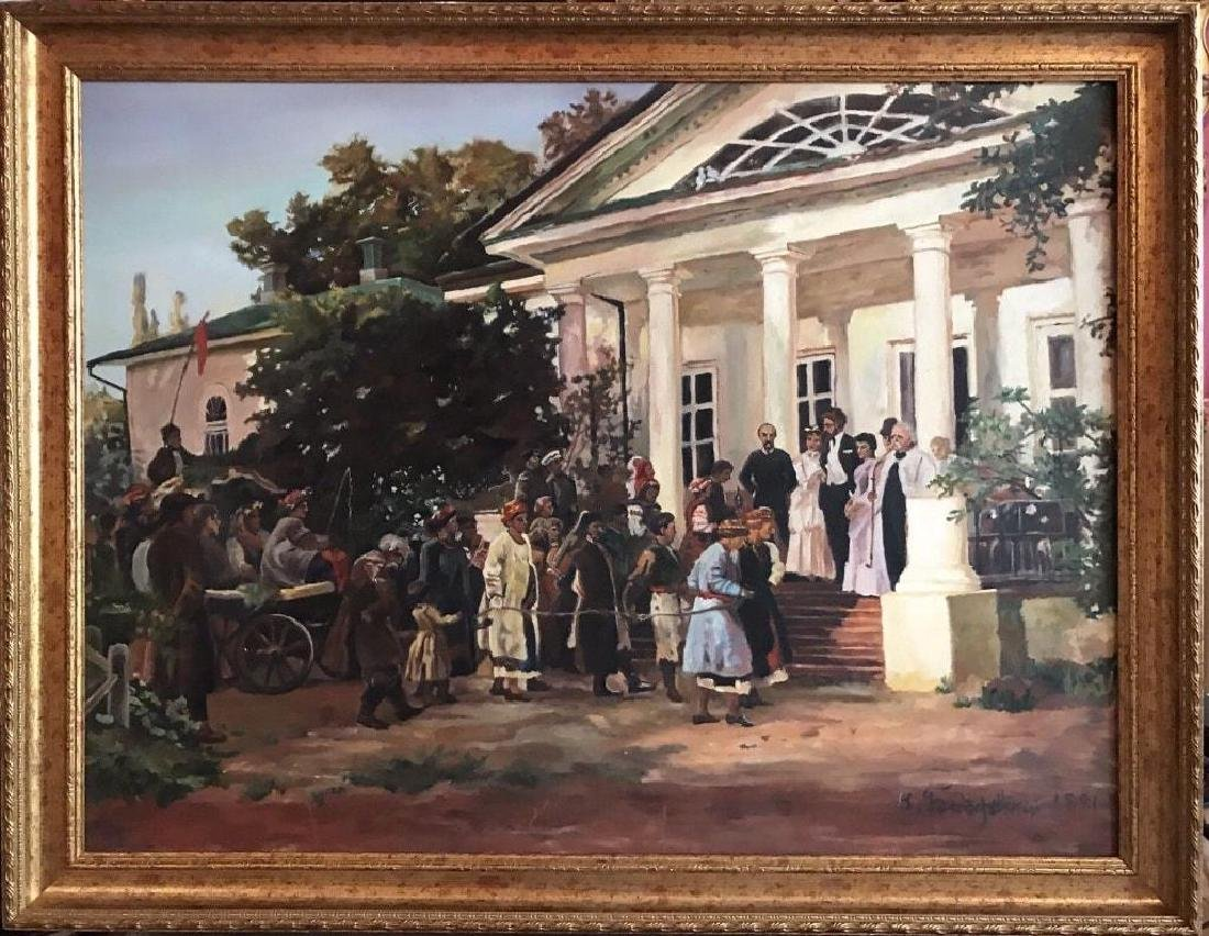 Large late 20thc Russian School, Wedding Party Oil