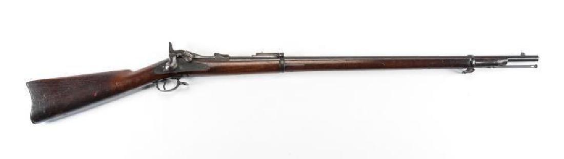 U.S. Springfield Model 1884 Trapdoor - 2