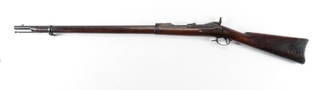 U.S. Springfield Model 1884 Trapdoor - 3