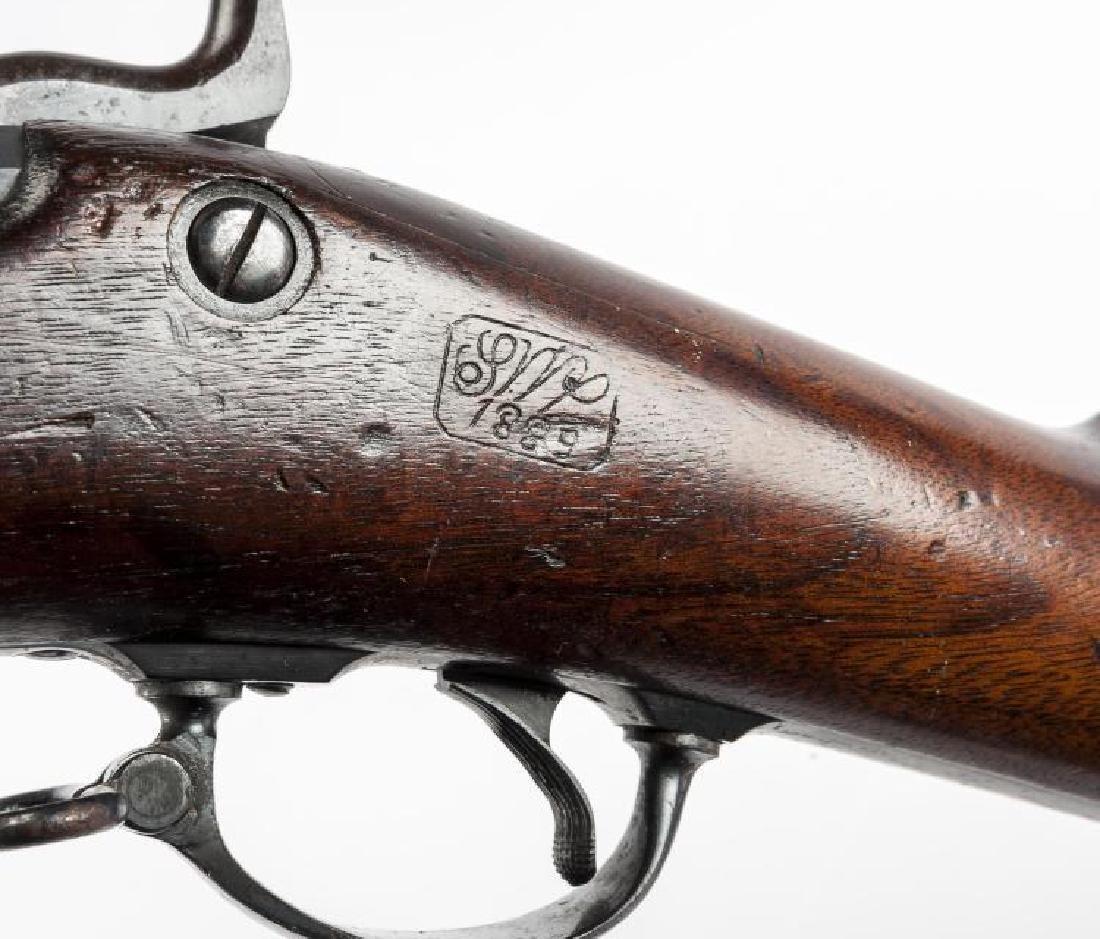 U.S. Springfield Model 1884 Trapdoor - 4