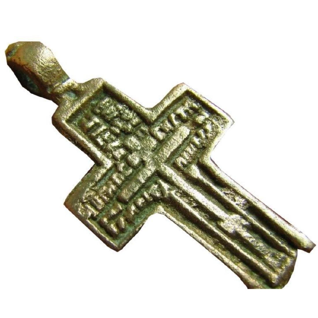 Prayer Big  Relief  Late Medieval Church Bronze Cross - 7