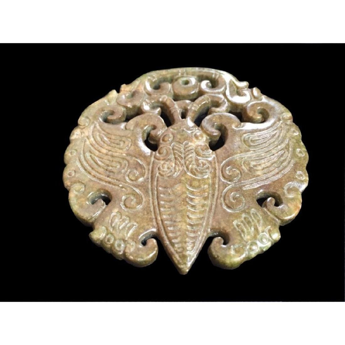 Chinese Carved Stone Moth Pendant Amulet