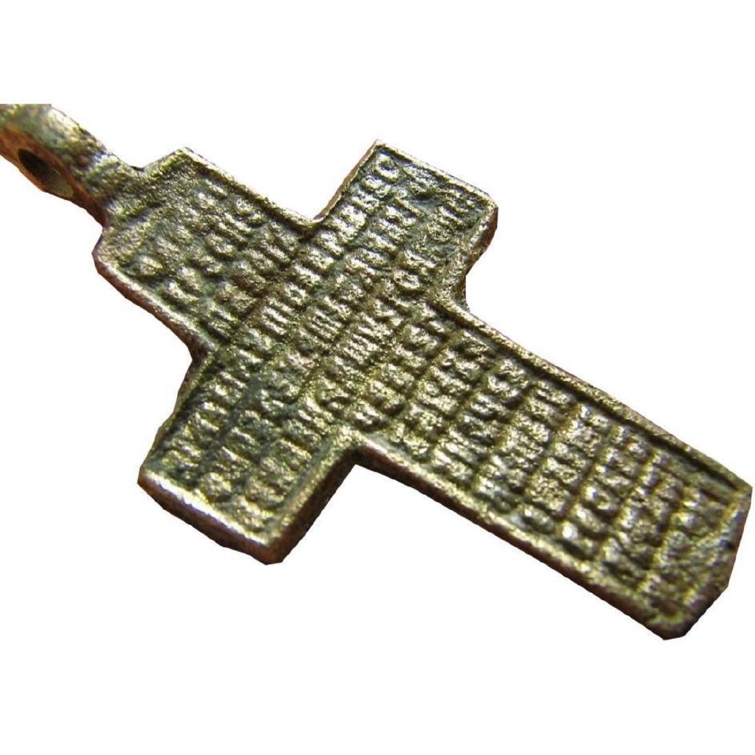 Rare Prayer Relief Big Late Medieval Orthodox Bronze - 7