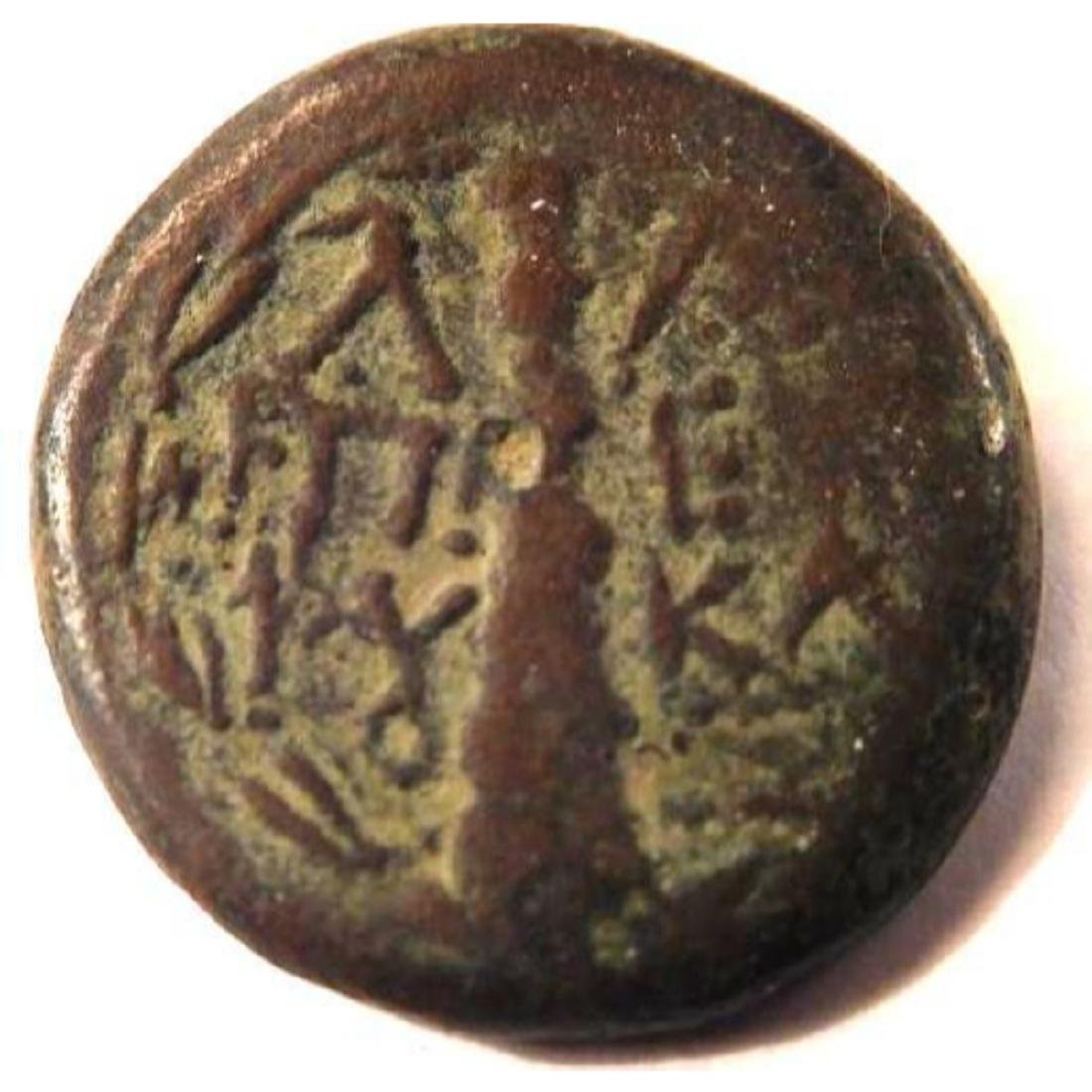 Ancient Greek Coin from Macedonia - 2nd Century B.C. - 2