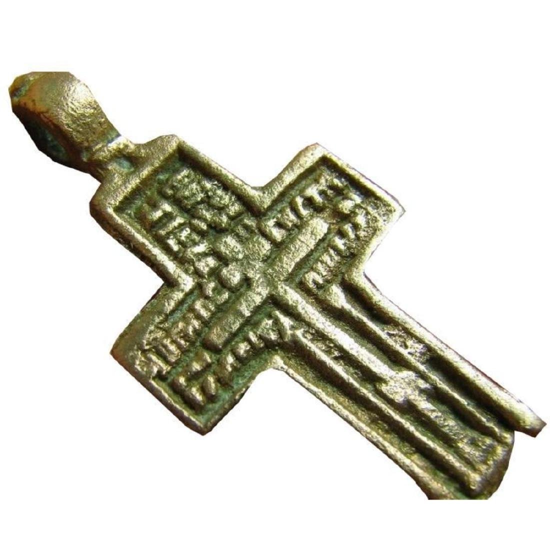 Prayer Big Relief Late Medieval Church Bronze Cross