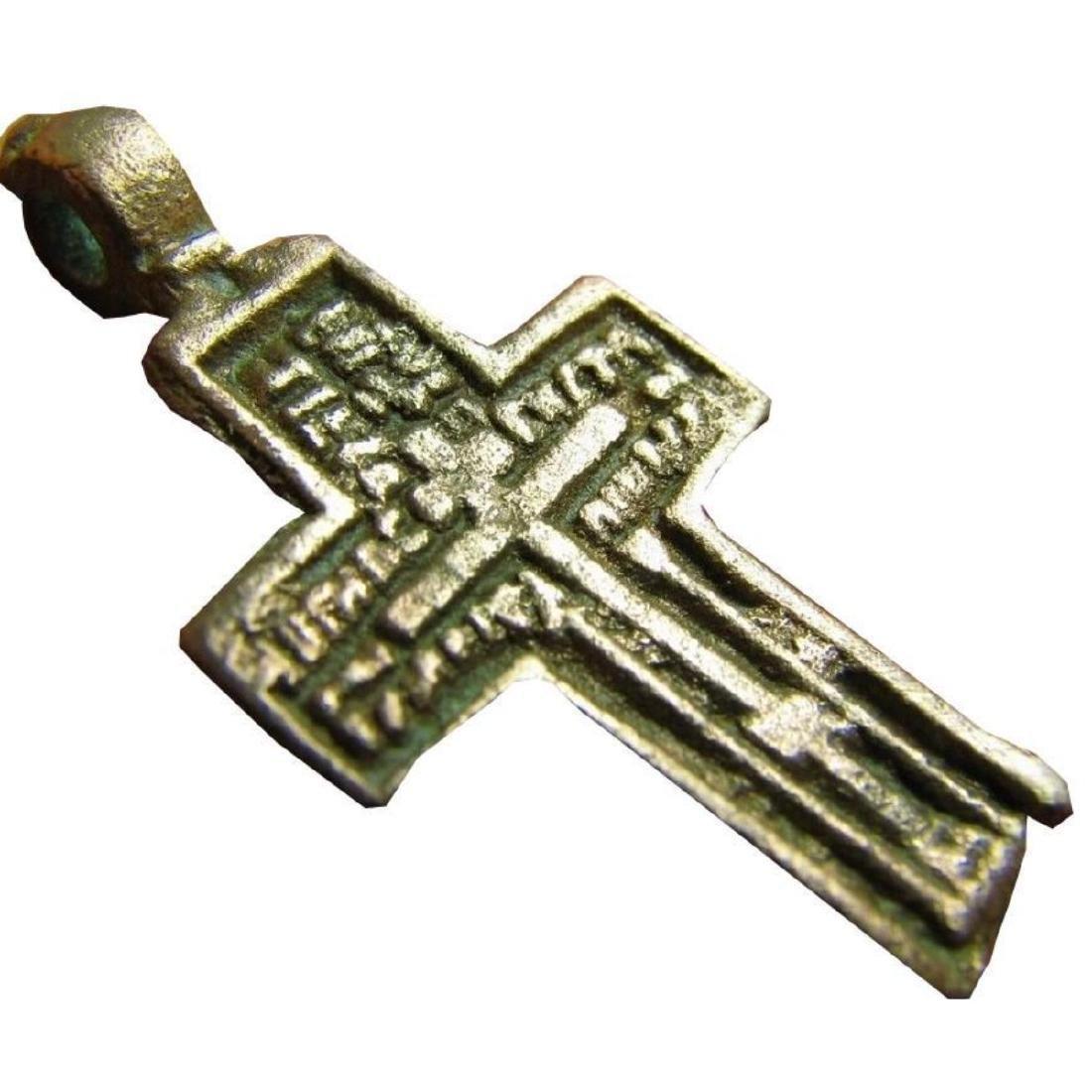 Prayer Big Relief Late Medieval Church Bronze Cross - 3