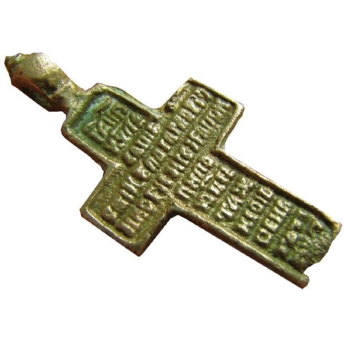 Prayer Big Relief Late Medieval Church Bronze Cross - 4