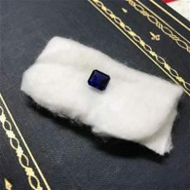 2ct Ceylon Blue Square-Cut Allanite Lab-Grown Gemstone