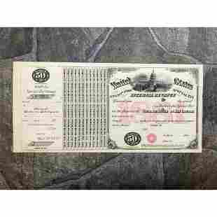1881 United States Internal Revenue Tax Stamps