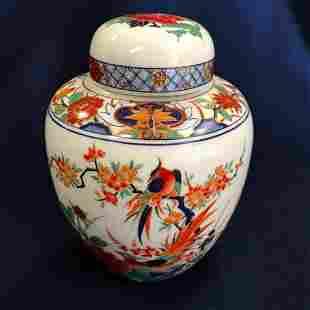 Vintage Decorative Bird & Floral Ginger Jar