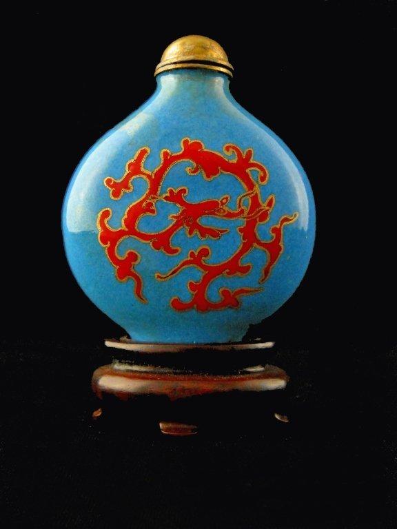 Chinese, 20th century/modern Snuff Bottle