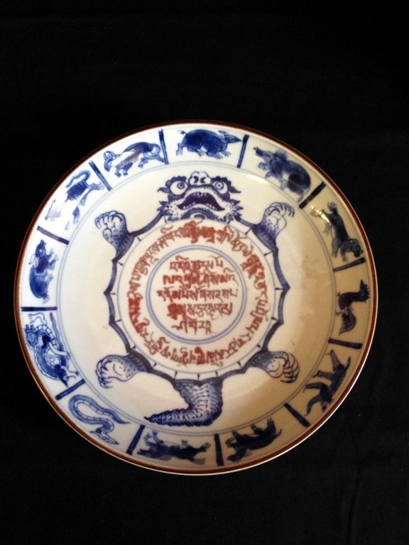 18th Century Chinese pottery
