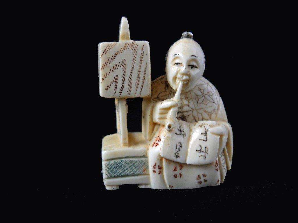 Hand Carved Ivory Japanese Netsuke Figure