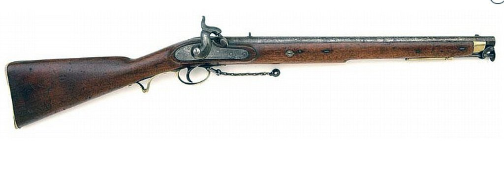 A British pattern of an 1844 Yeomanry carbine