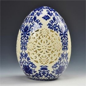Chinese Blue And White Porcelain Openwork Egg