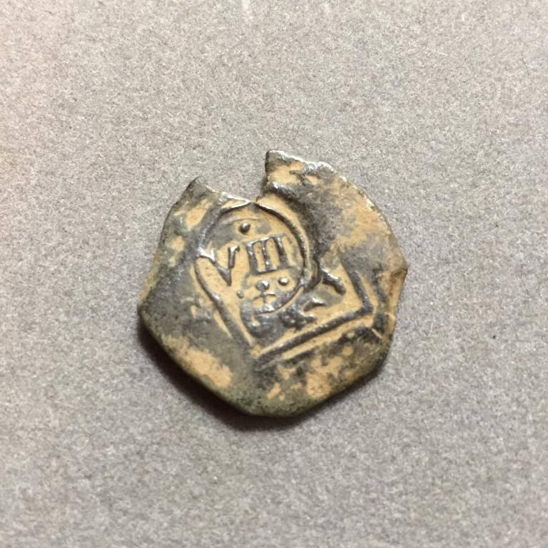 17thc Spanish Colonial Pirate Coin