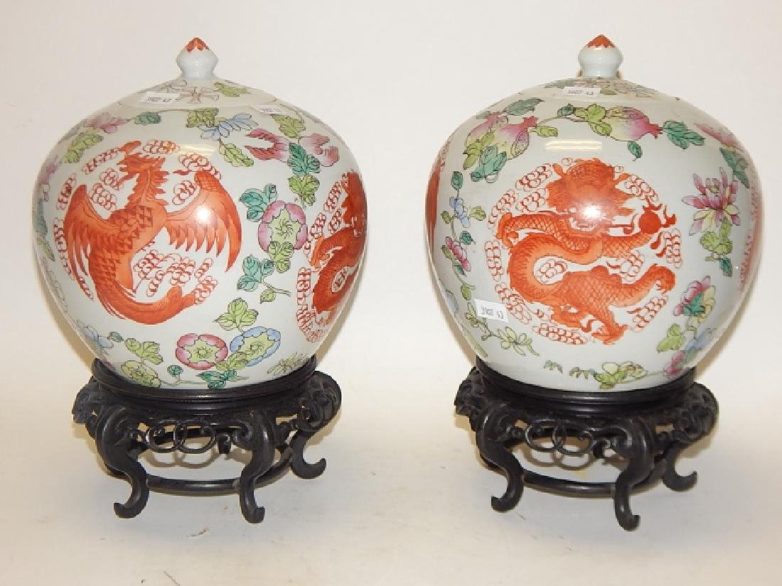 PAIR OF CHINESE NIAN ZHI GINGER JARS ON STANDS