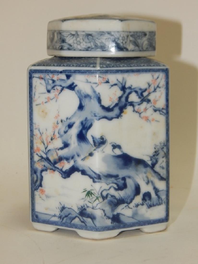 BLUE AND WHITE PORCELAIN GINGER JAR - 2