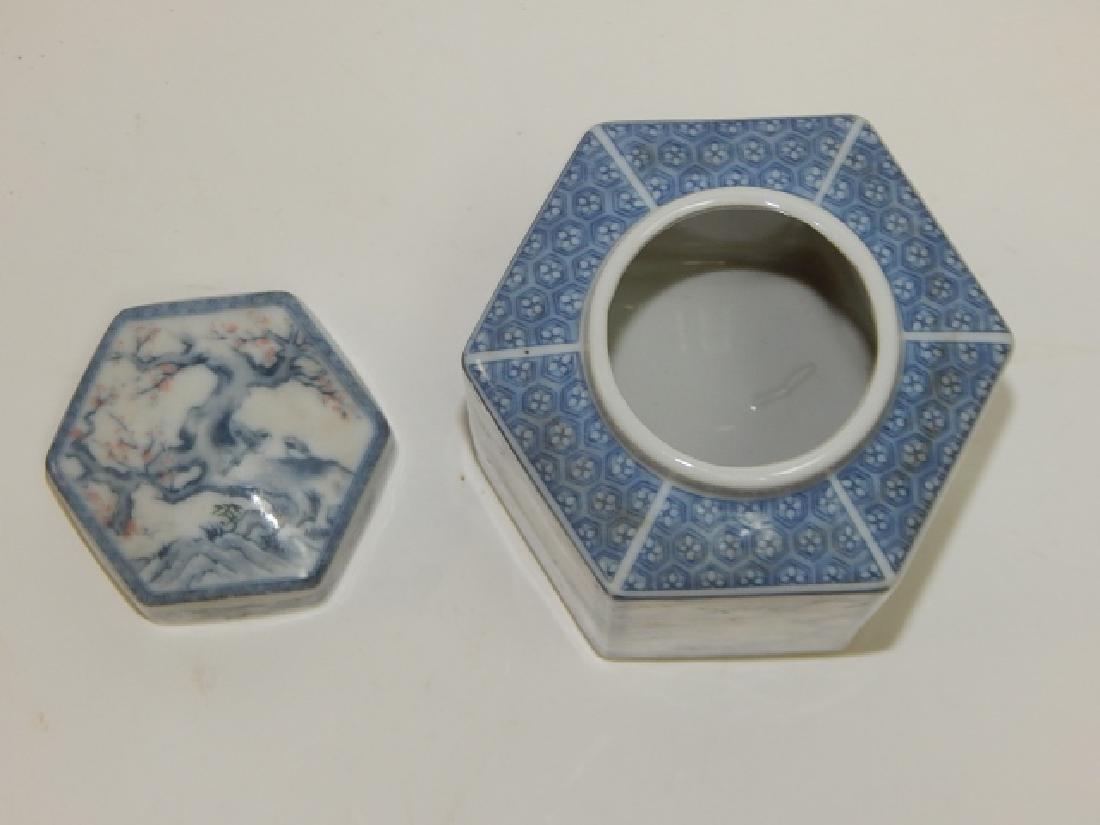 BLUE AND WHITE PORCELAIN GINGER JAR - 5