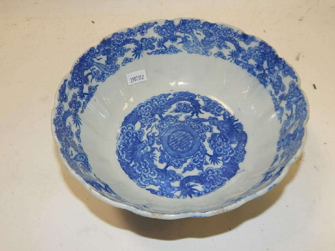 CHINESE BLUE AND WHITE BOWL - 4
