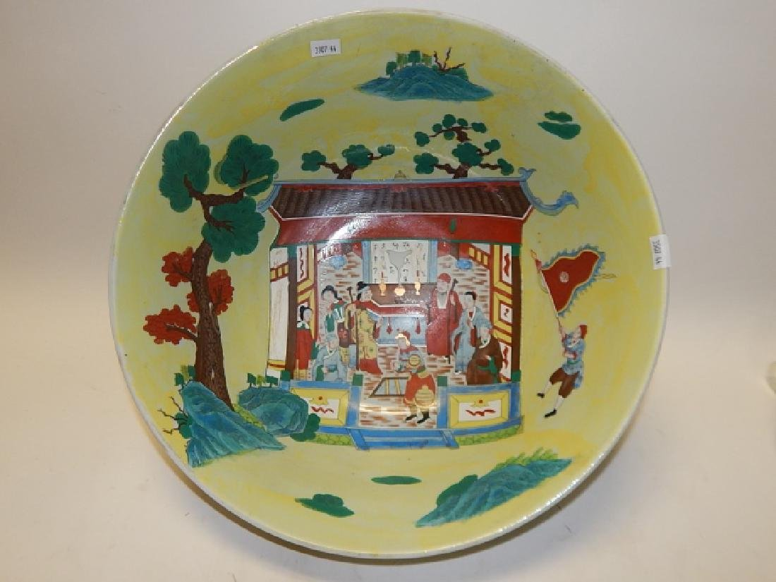 CHINESE DECORATED BOWL