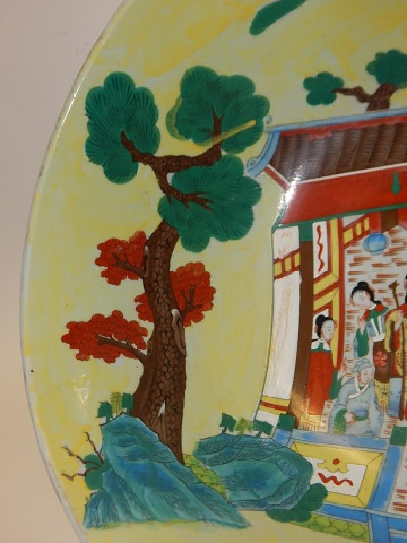 CHINESE DECORATED BOWL - 5
