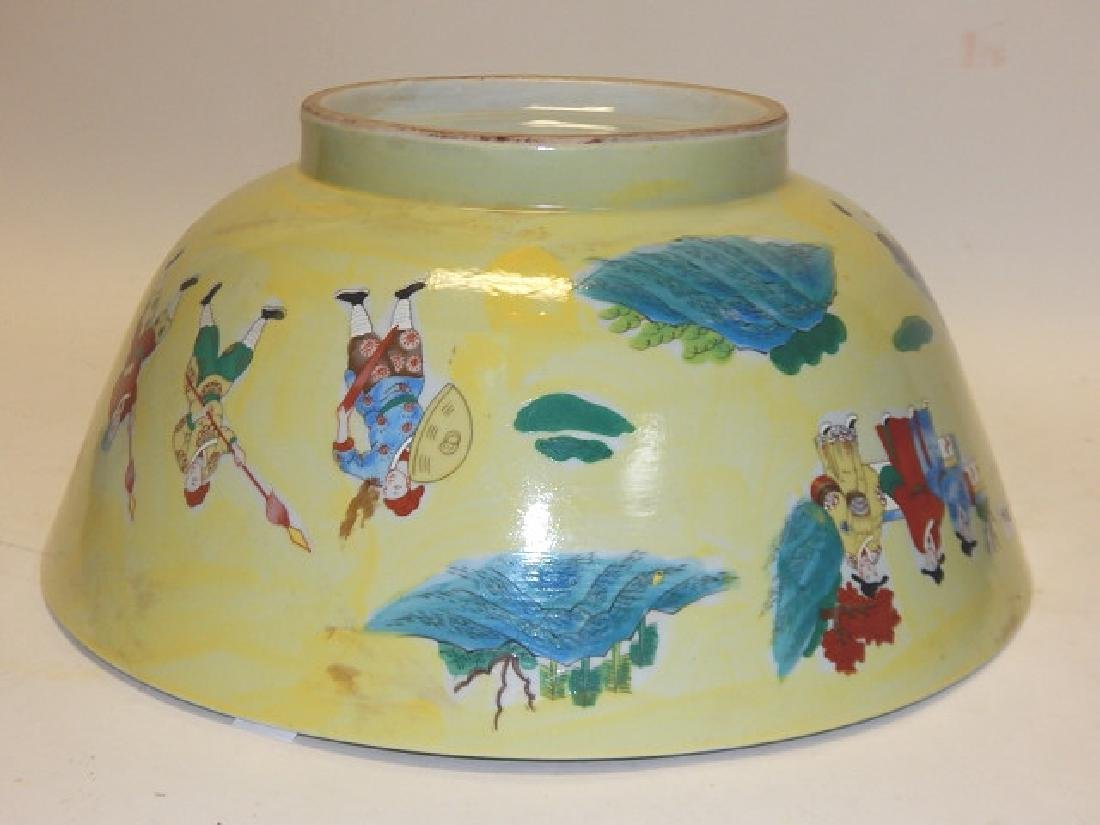 CHINESE DECORATED BOWL - 8