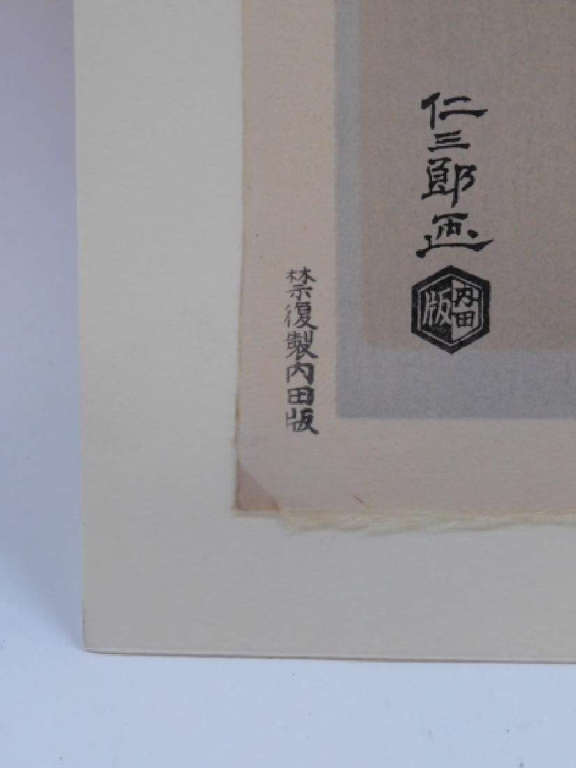 CHINESE BLOCK PRINT - 5