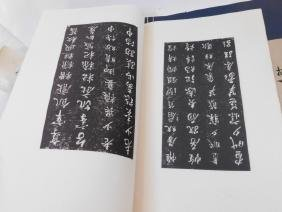 TWO CHINESE SCRIPTURE BOOKS