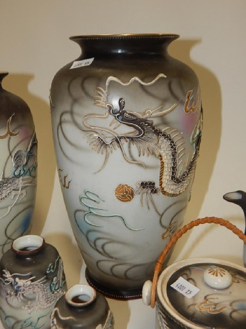 LARGE ASSORTMENT OF DRAGON WARE DISHES - 2