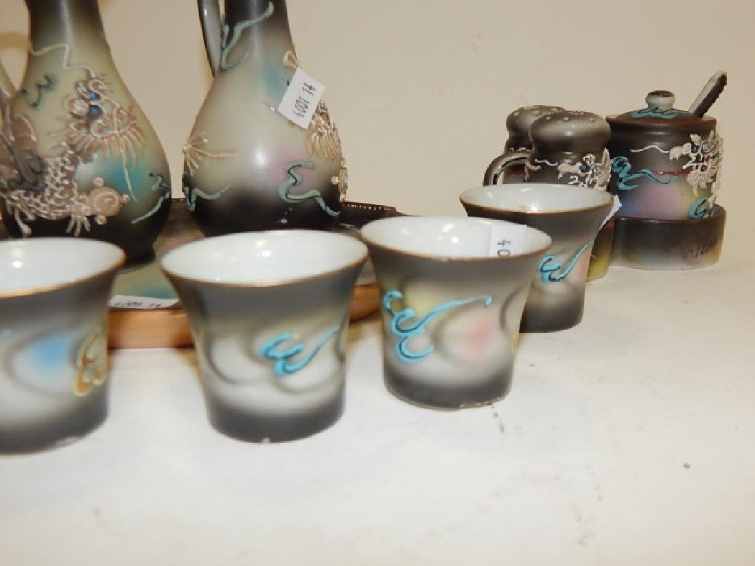 ASSORTED DRAGONWARE SERVING PIECES - 4