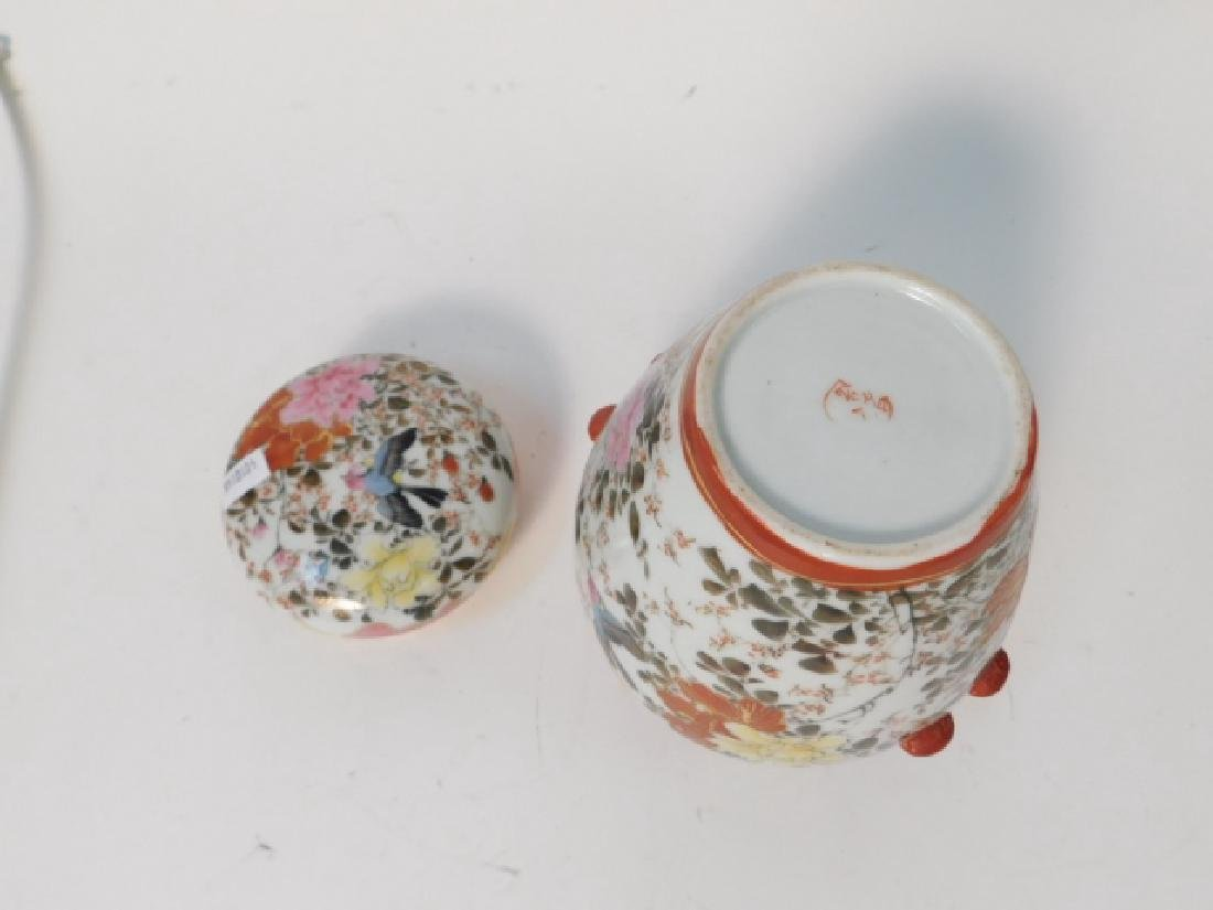 JAPANESE HAND PAINTED GINGER JAR - 3