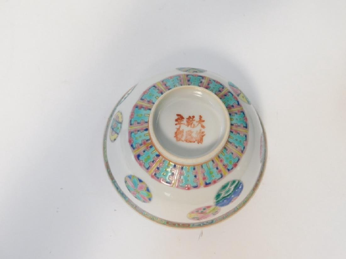 PAIR OF CHINESE BOWLS - 2