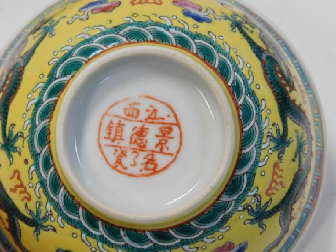 CHINESE PORCELAIN DRAGON BOWL AND SPOON SET - 6