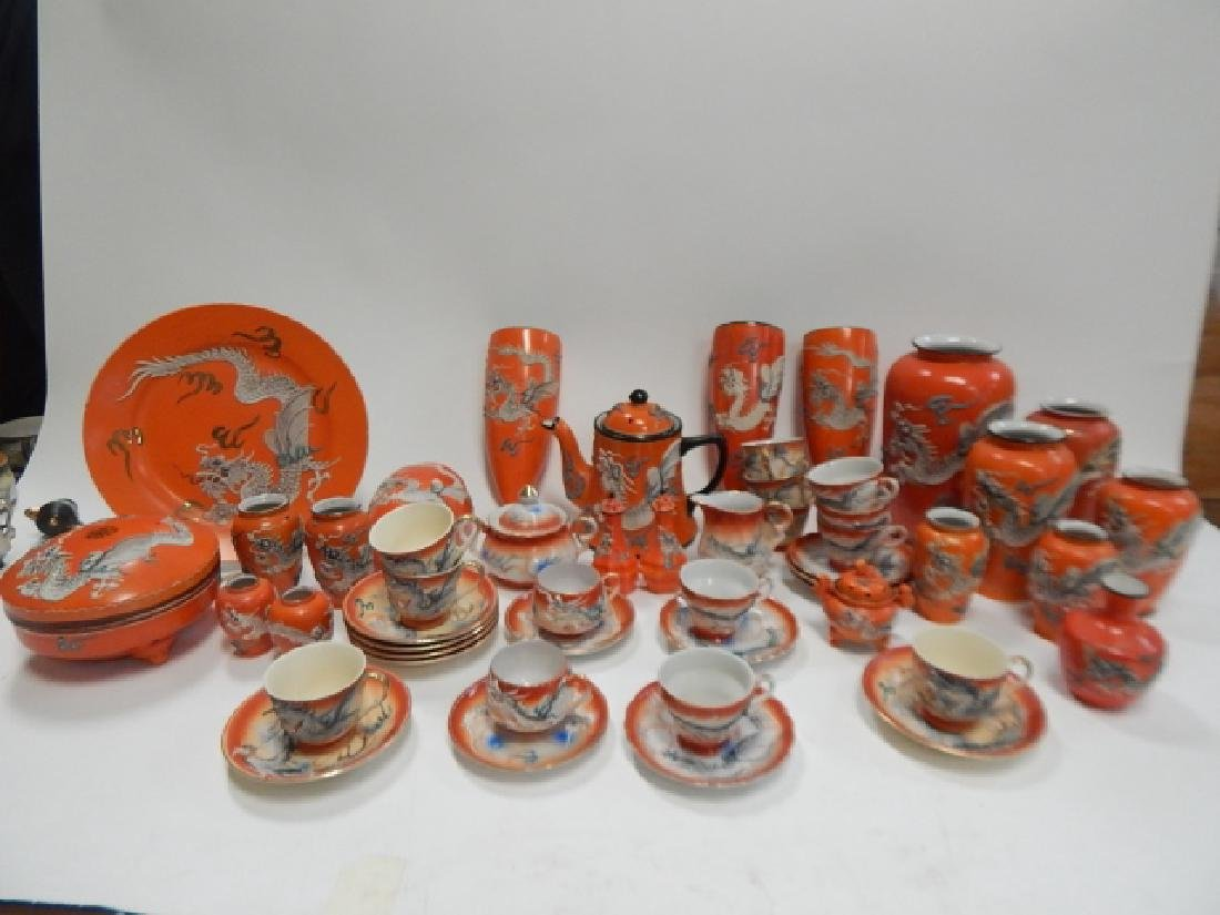 LARGE COLLECTION OF DRAGONWARE DISHES