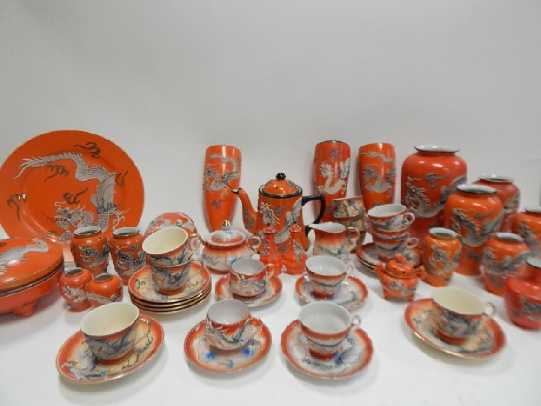 LARGE COLLECTION OF DRAGONWARE DISHES - 2