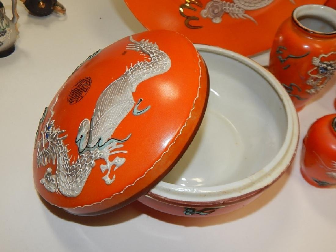 LARGE COLLECTION OF DRAGONWARE DISHES - 4