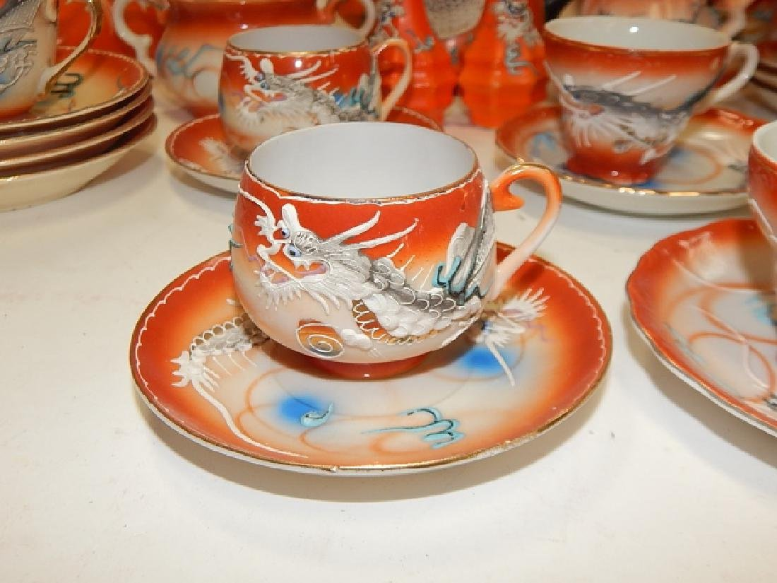 LARGE COLLECTION OF DRAGONWARE DISHES - 6