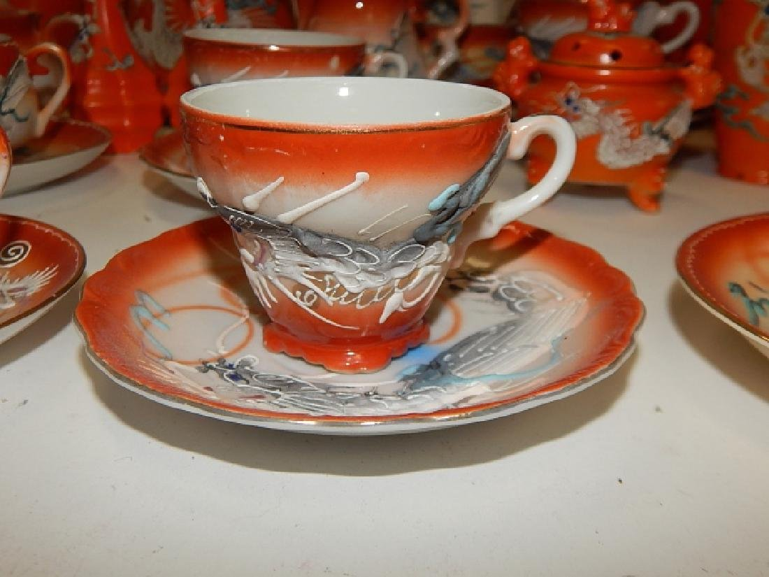 LARGE COLLECTION OF DRAGONWARE DISHES - 7