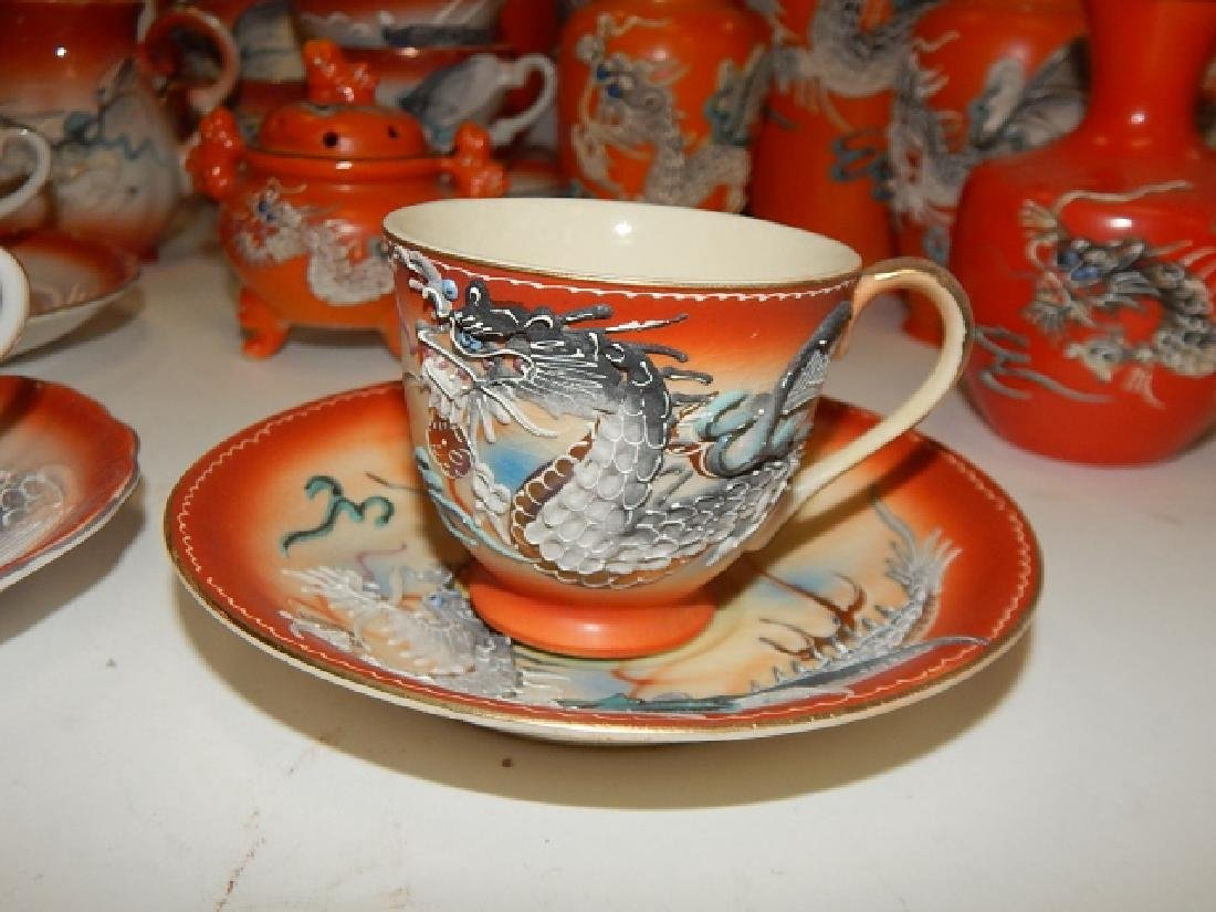 LARGE COLLECTION OF DRAGONWARE DISHES - 8