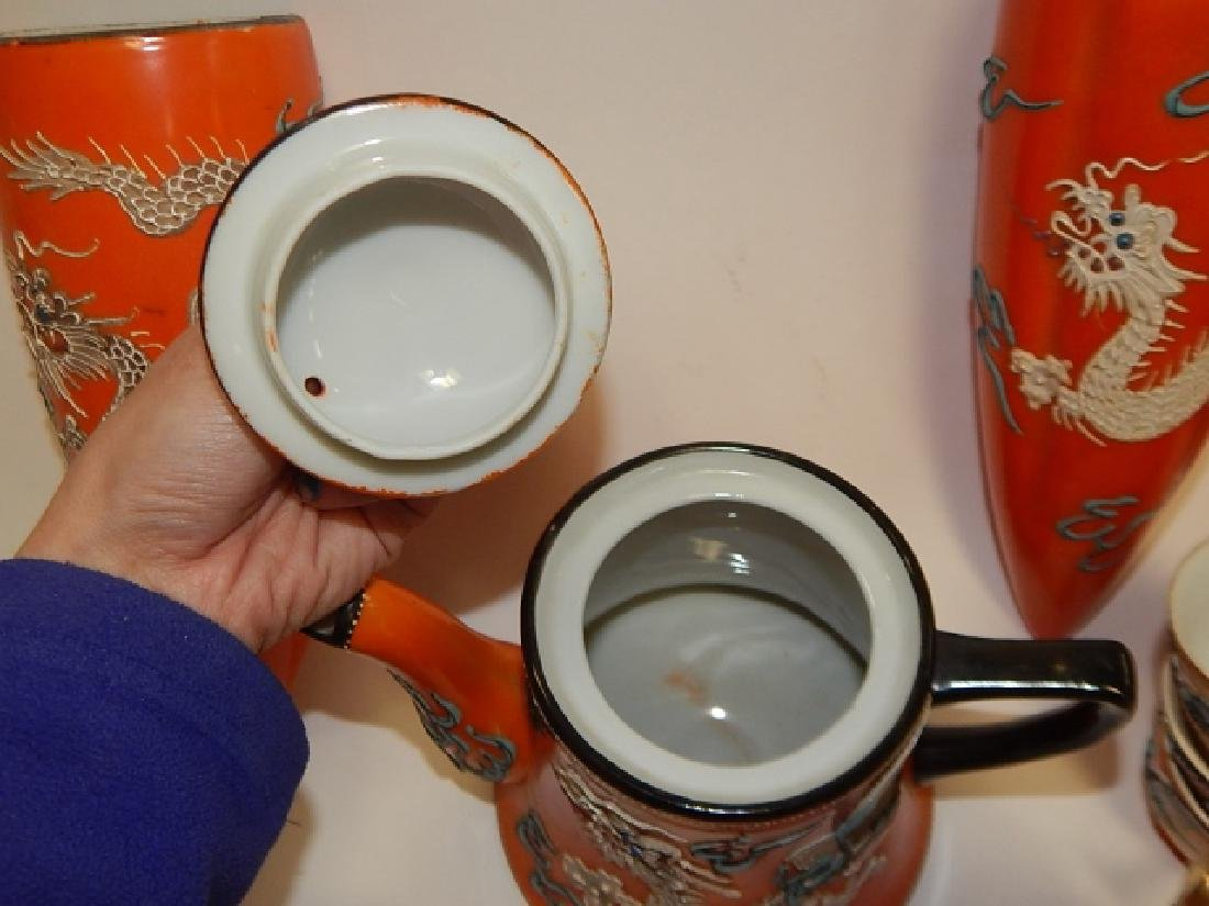 LARGE COLLECTION OF DRAGONWARE DISHES - 9