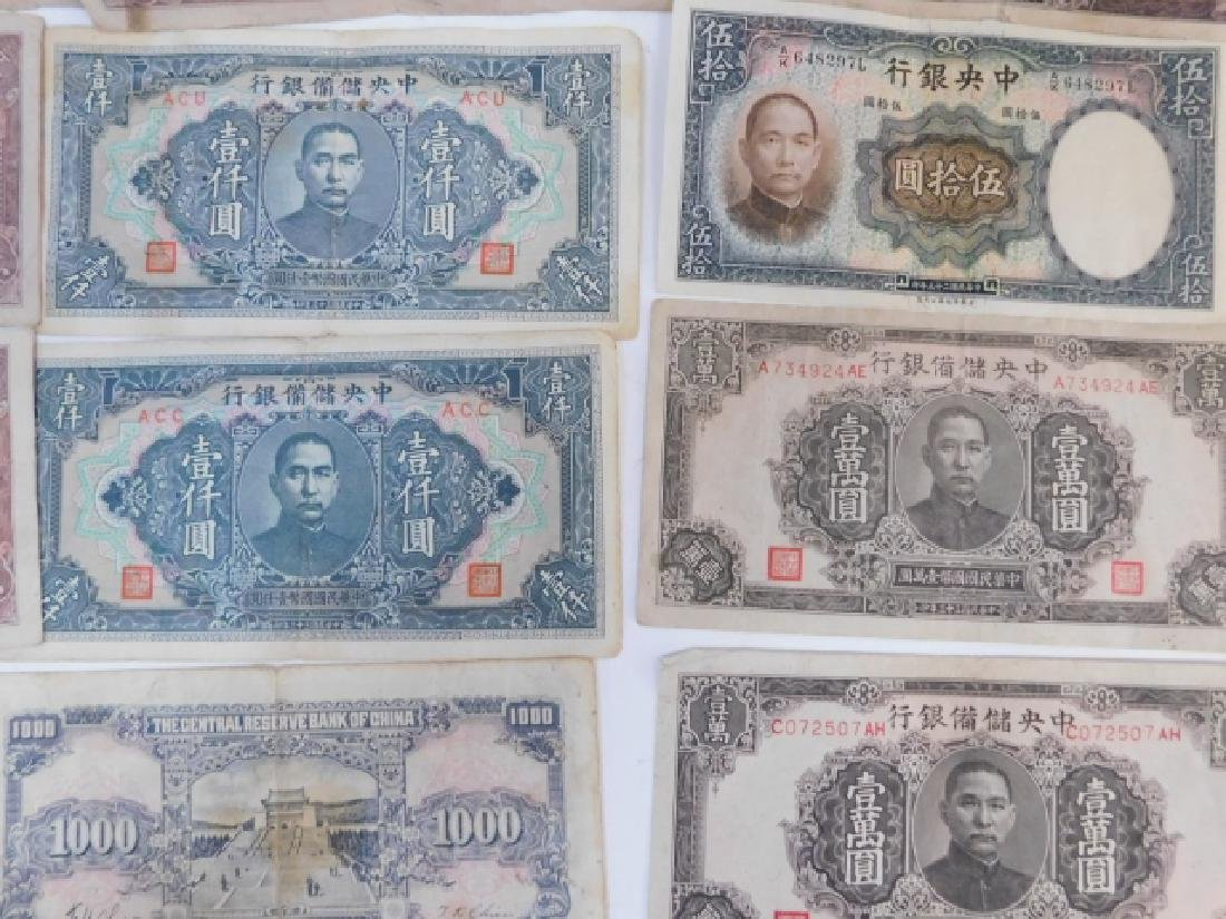 LARGE LOT OF FOREIGN CURRENCY - 2