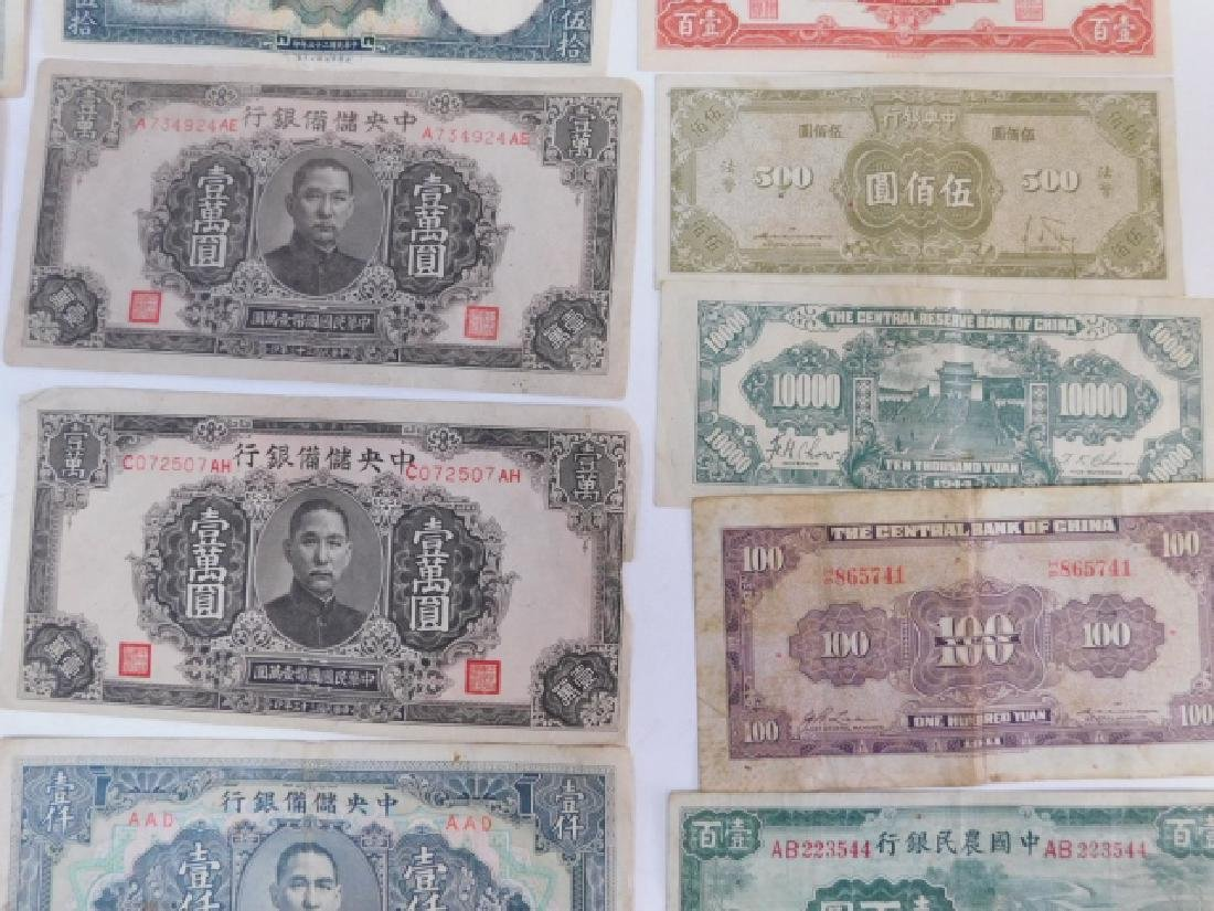 LARGE LOT OF FOREIGN CURRENCY - 4