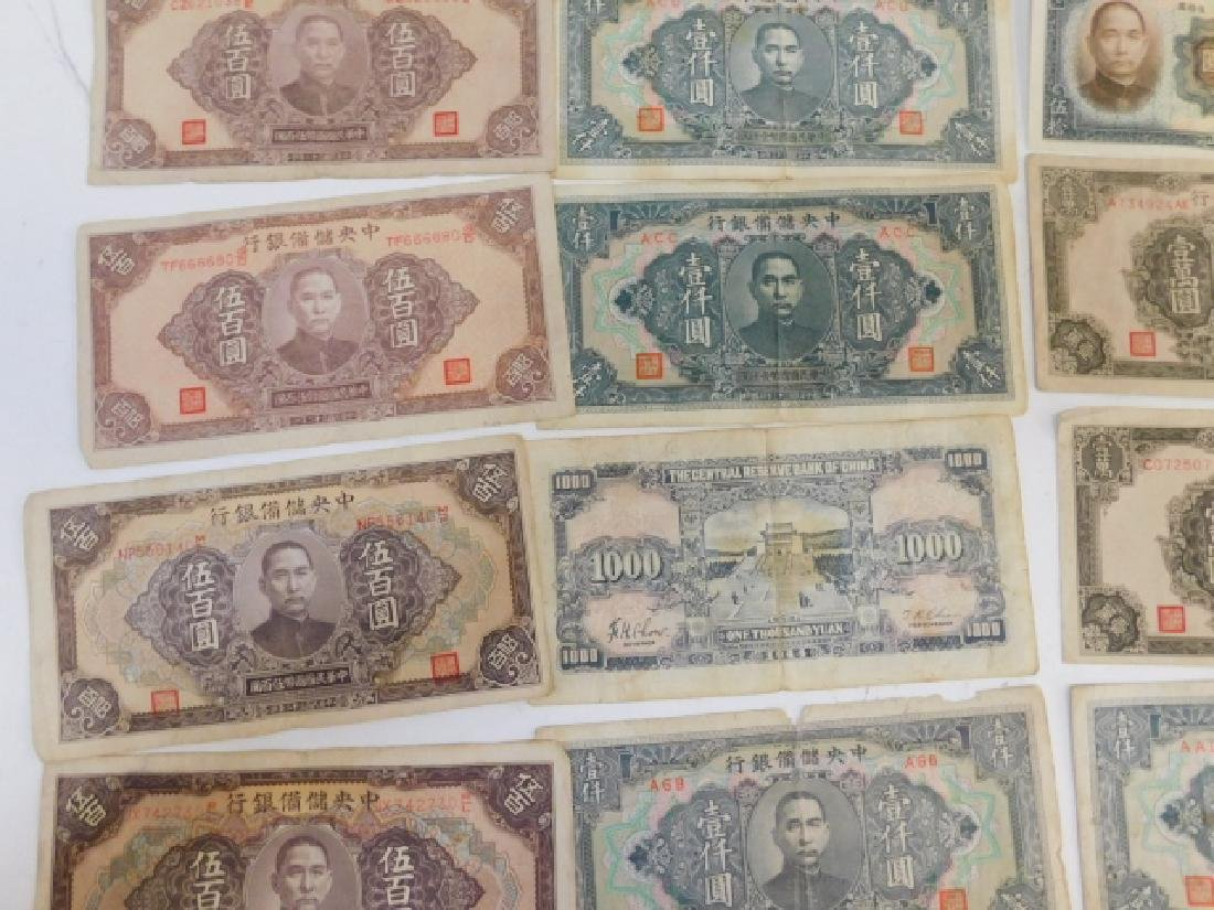 LARGE LOT OF FOREIGN CURRENCY - 6