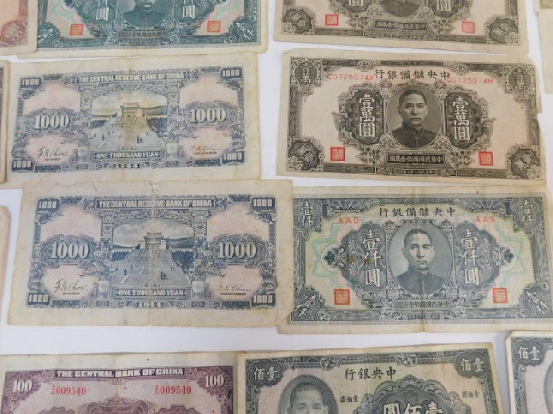 LARGE LOT OF FOREIGN CURRENCY - 7