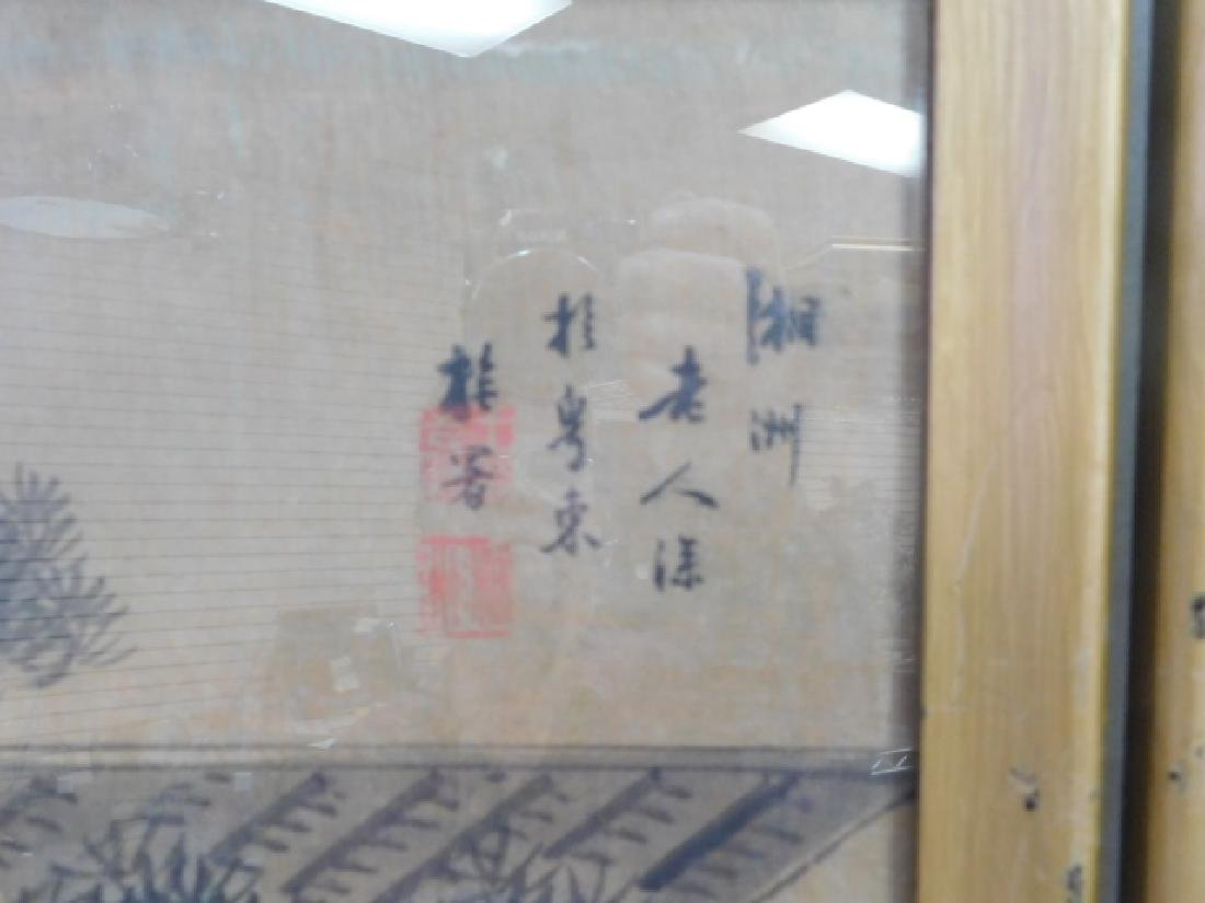 PAIR OF CHINESE PAINTINGS - 4