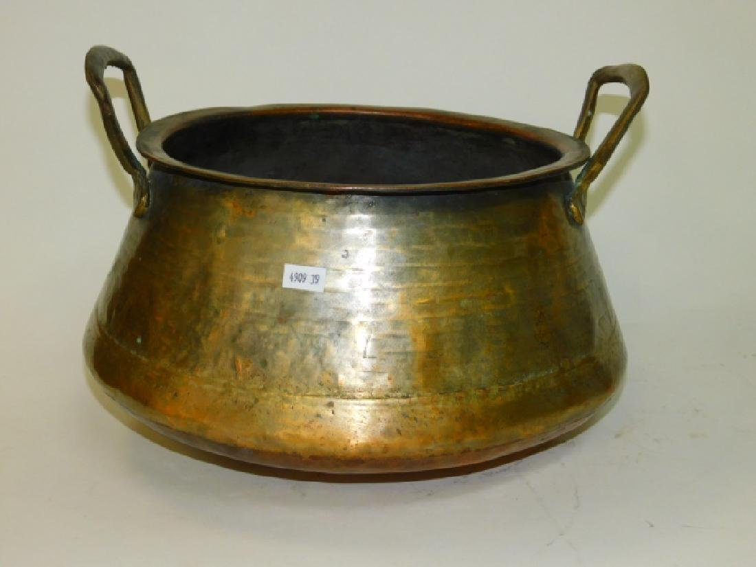 LARGE COPPER POT WITH HANDLES